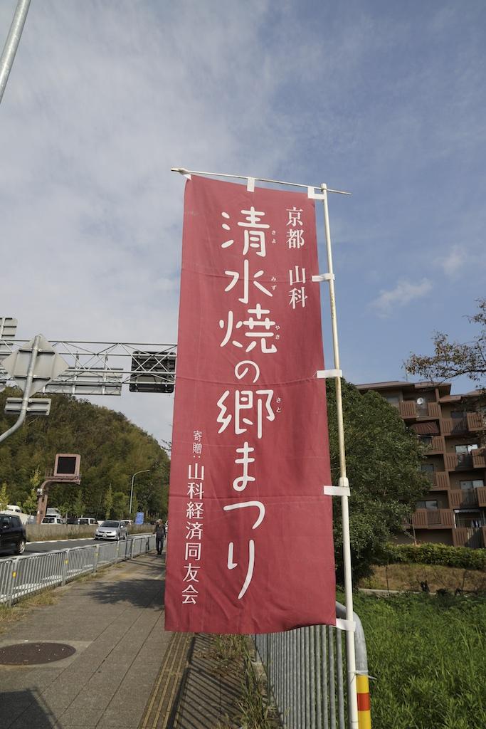 Kiyomizu_041