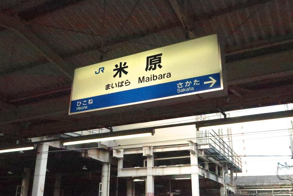 Kohoku_003