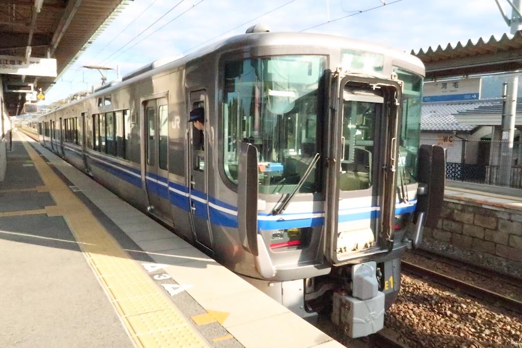 Kohoku_004