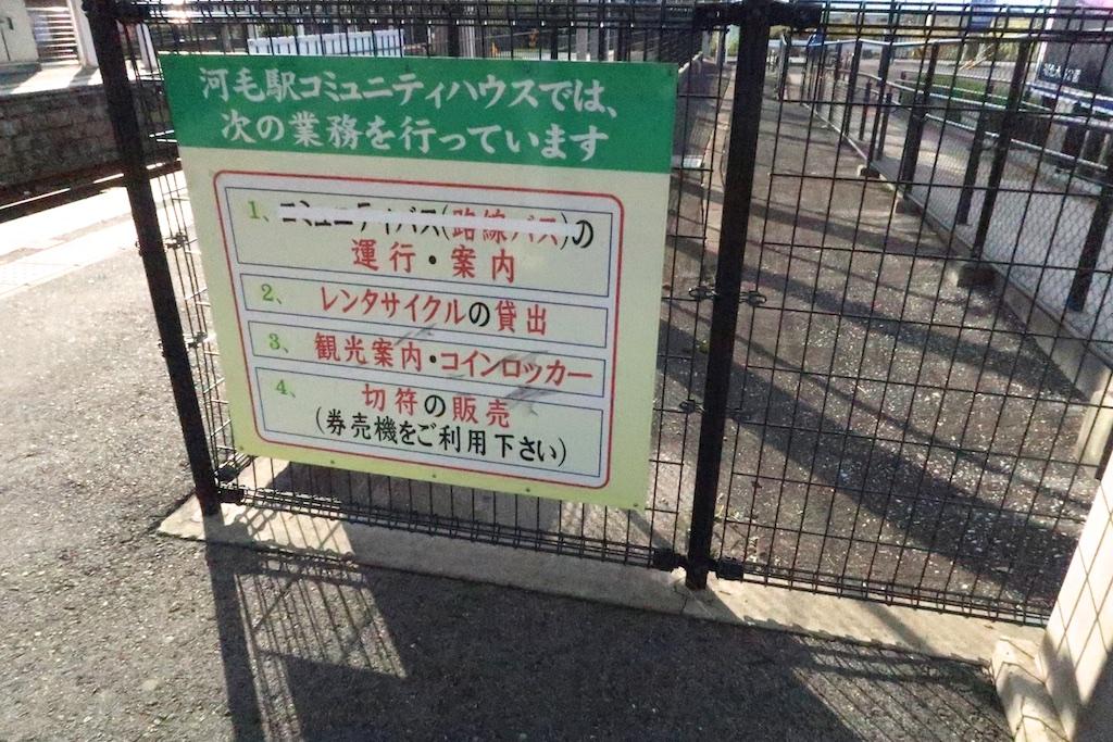 Kohoku_005