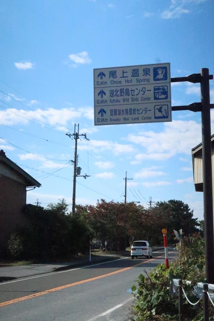 Kohoku_020