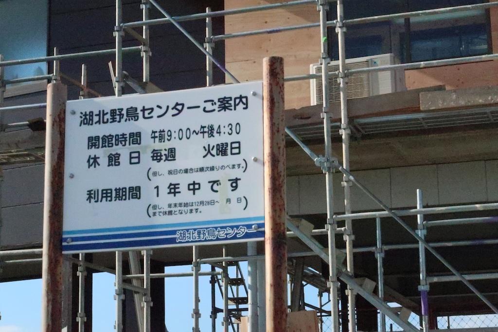 Kohoku_025