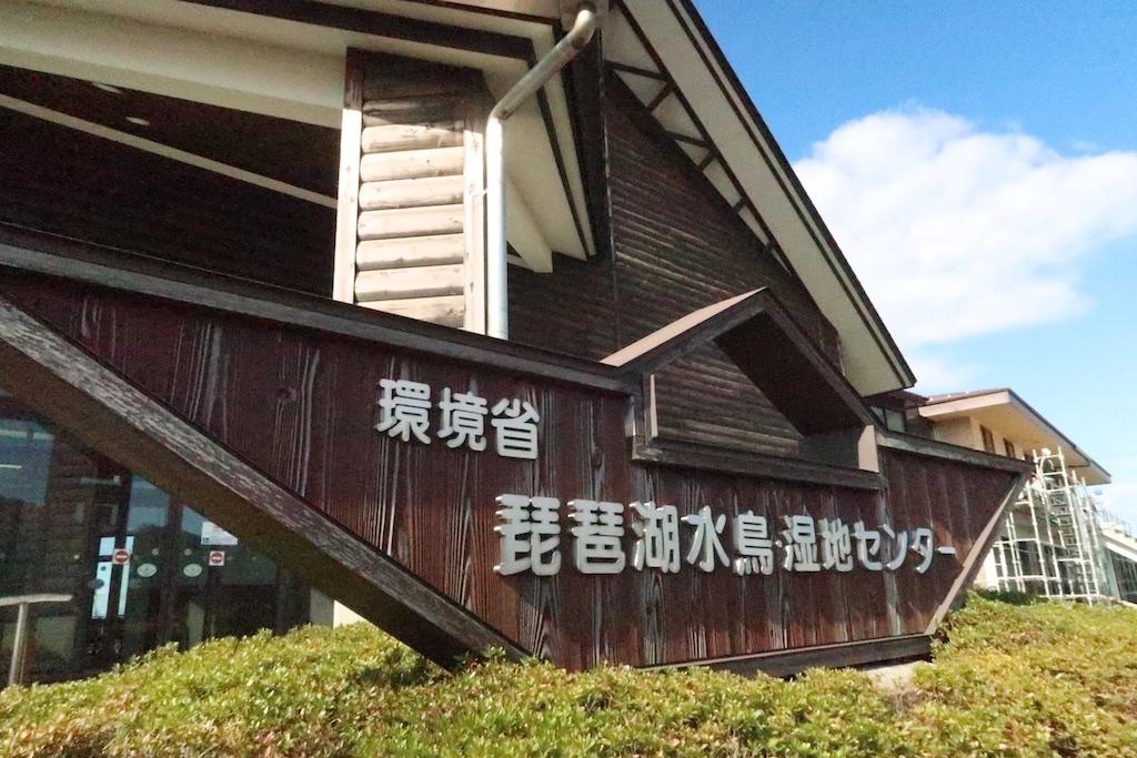 Kohoku_044