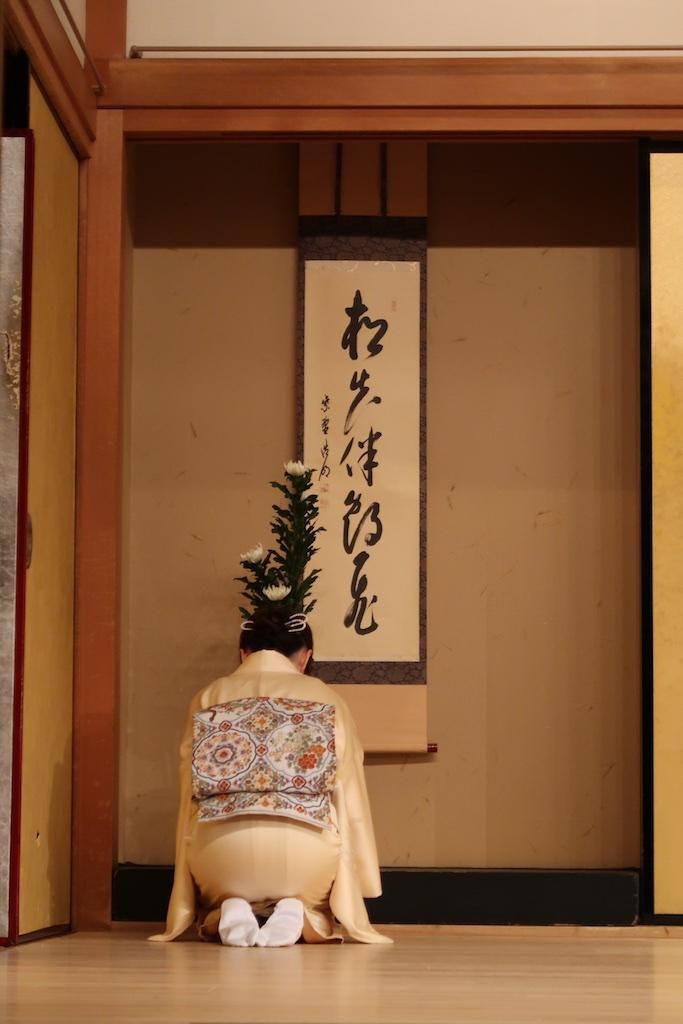 Gion_corner_022