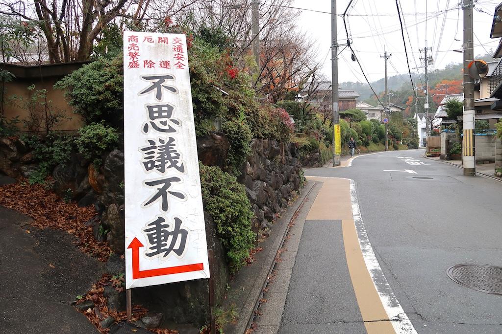 Hushigi_011