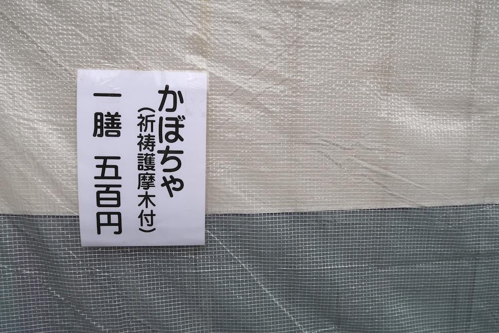 Hushigi_023