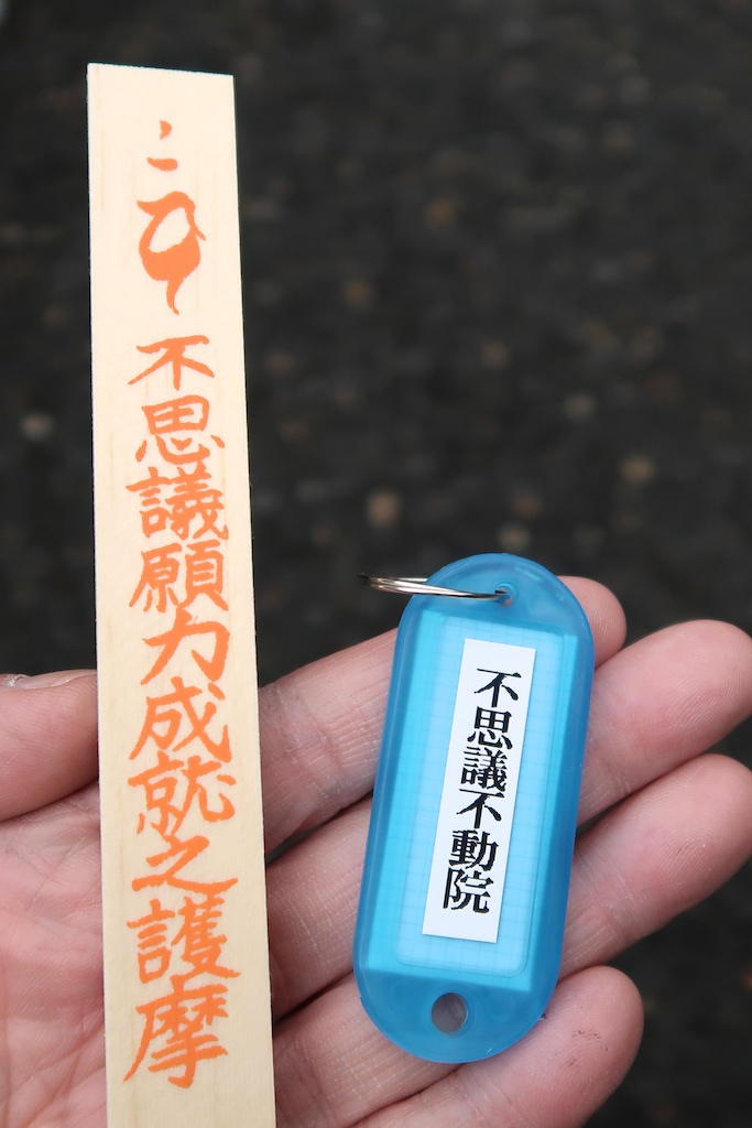 Hushigi_049