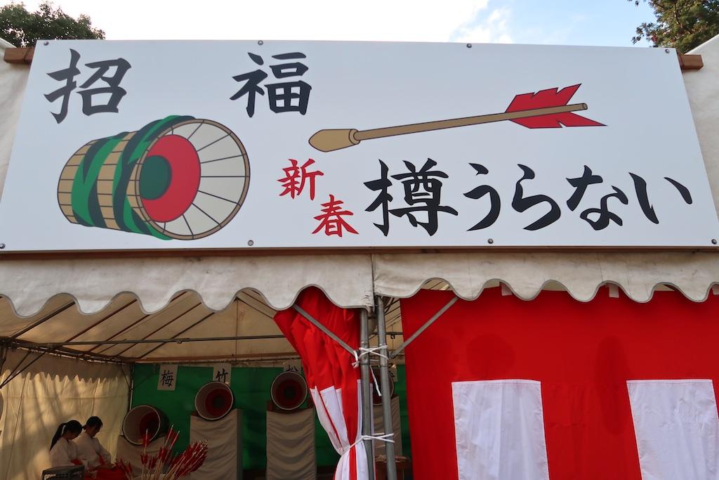 Matsuo_003