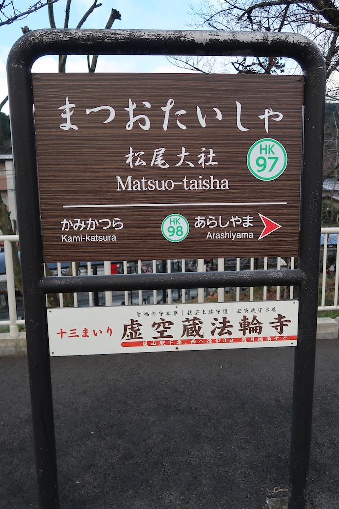 Matsuo_005