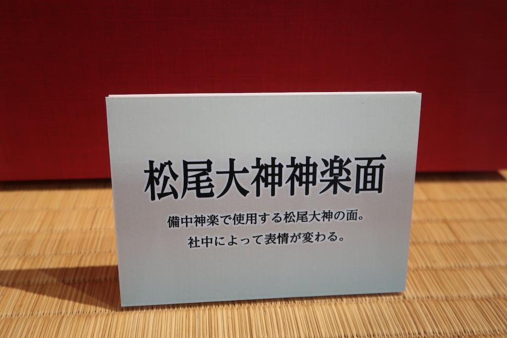 Matsuo_039